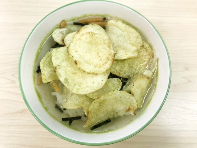 Make potato chips twice as delicious by soaking them in green tea before eating them【SoraKitchen】