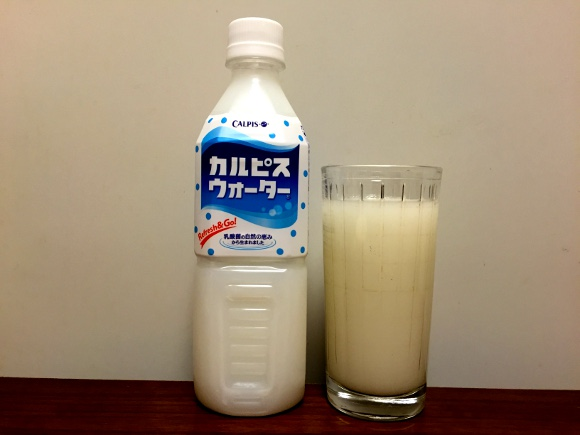 Japan's Calpis beverage can leave a gross residue in some people's mouths, and here's why