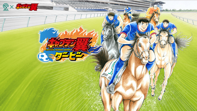 Anime sports star Captain Tsubasa tells world betting on horses is as much fun as playing soccer