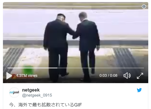 Hilarious GIF shows what could have happened to Moon Jae-in when he stepped into North Korea