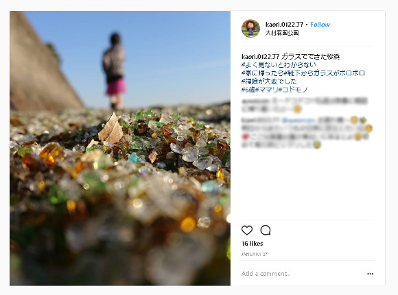 "Beautiful ""sandy beach"" near Nagasaki Airport is not made of sand…it's made of glass!"