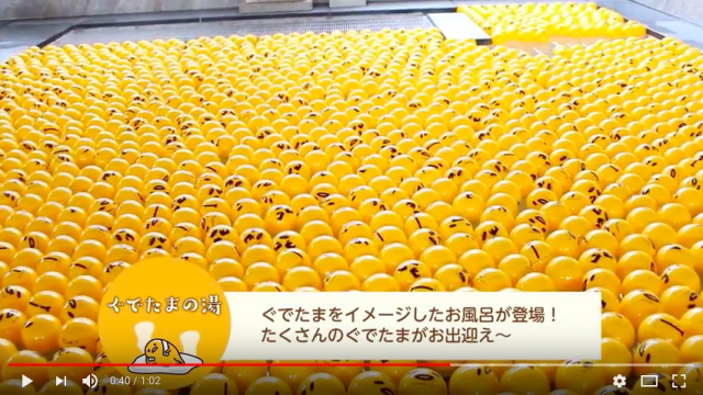 Japanese sento bath will let you bathe with 10,000 Sanrio Gudetamas【Video】