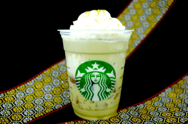 """New Starbucks """"stems-only"""" roasted green tea Frappuccino is everything we need in a dessert drink"""
