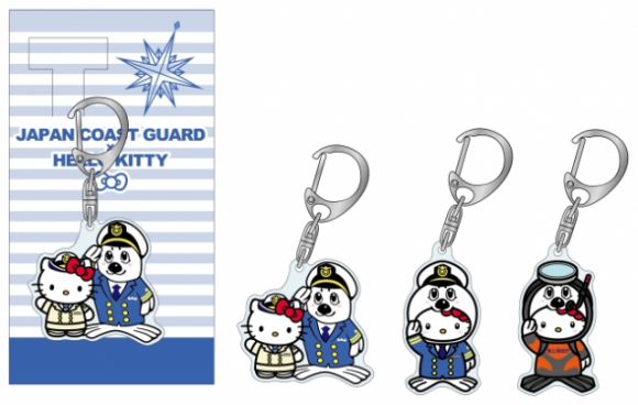 Japanese Coast Guard mascot Umimaru turns 20, lends rank to Hello Kitty for cute merchandise