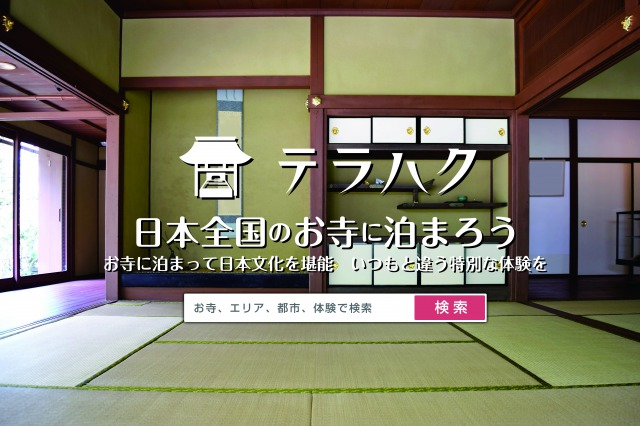 Terahaku aims to be the Airbnb of Japanese temples
