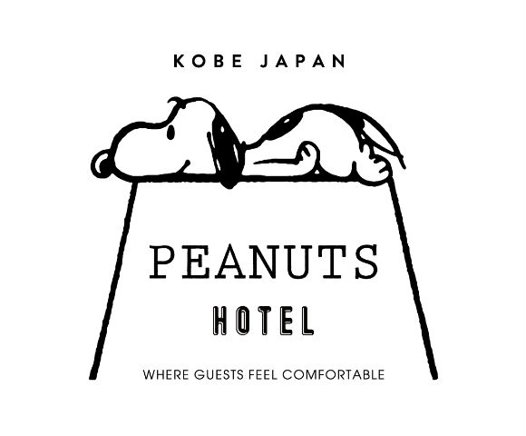 Snoopy-themed hotel coming to Japan in August, comes with rooms in 18 different designs