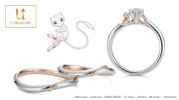 Planning to propose to a Pokémon fan? They'll love this gorgeous Mew engagement ring