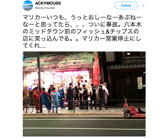 MariCar Mario Kart driver mounts pavement, causes serious damage in Tokyo accident