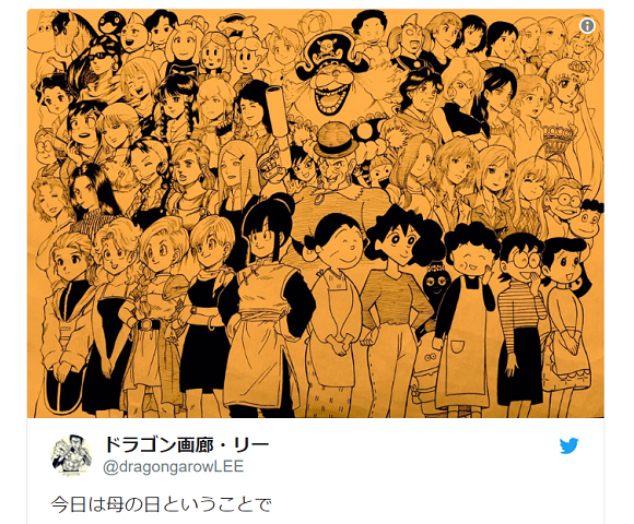 Mother's Day challenge: Can you name every anime mom in this awesome group illustration?