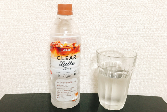 Transparent coffee! We taste-test Asahi's Clear Latte, marvel at Japanese drinks wizardry