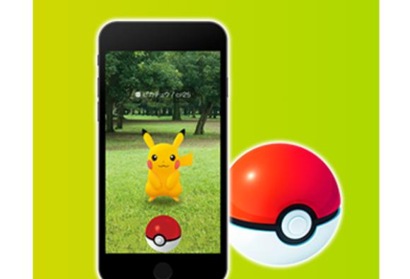 Japanese child manages to ruin Pokémon GO for his mother with one short sentence