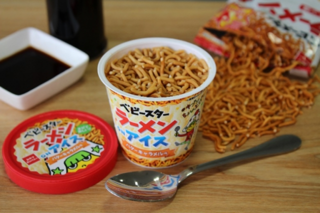 Ramen ice cream on sale at 7-Eleven in Japan to help us multitask our comfort food consumption