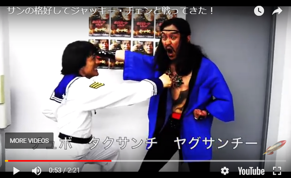 We go crazy for Jackie Chan TV ad, cue digging out an old cosplay battle 【Video】