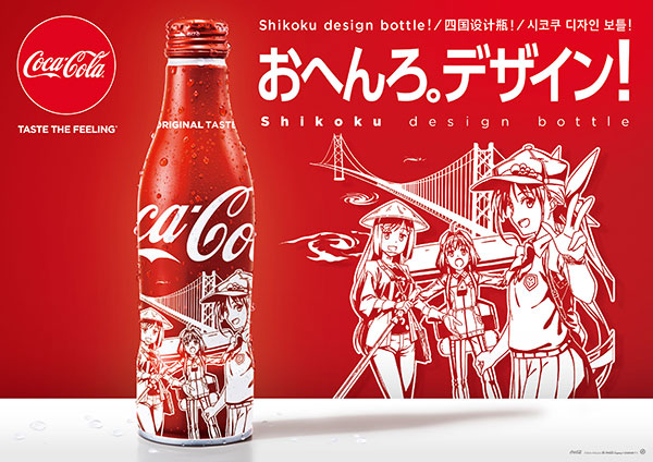 Coca-Cola releases special anime-design bottle just for Japan