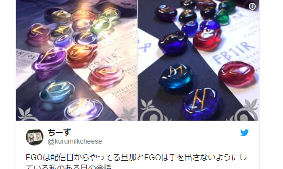 Woman makes Fate/Grand Order fan husband a beautiful present; boosts debuff resistance by 5%
