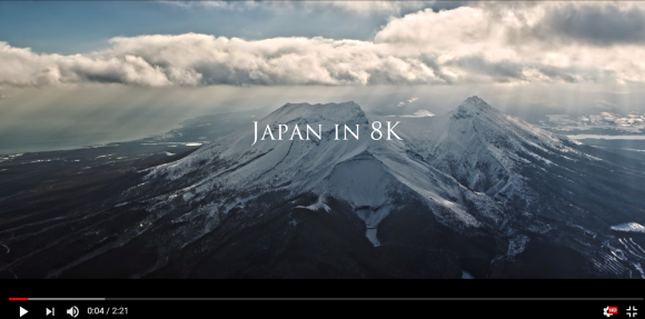 Travel through Japanese festivals and tourist sites with this stunning 8K highlight reel 【Video】