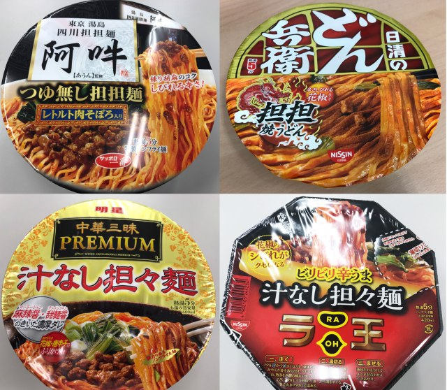 Cup Noodle Championship: Which convenience store tantanmen is the most delicious?