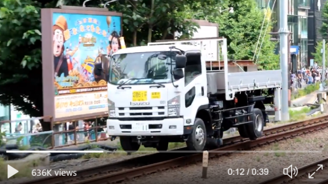 Japan has awesome trains that transform into trucks for best-of-both-worlds mobility【Video】