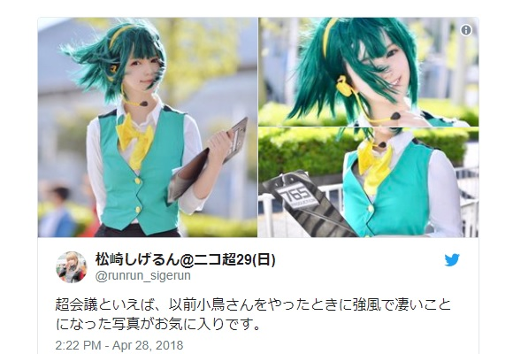 Strong winds at Niconico Chokaigi turned out to be a blessing in disguise for one cosplayer