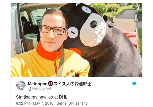 Nutty Swiss otaku gets fired on first day of new job after boss discovers his colorful past
