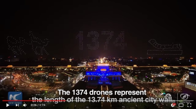 1,374 drones hover over the ancient wall of Xi'an in a spectacular dance of lights【Video】