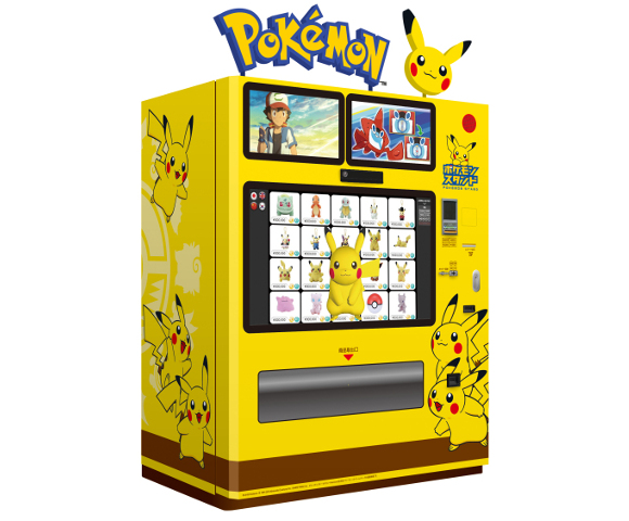 New vending machines around Japan dispense popular Pokémon goods with interactive Pikachu