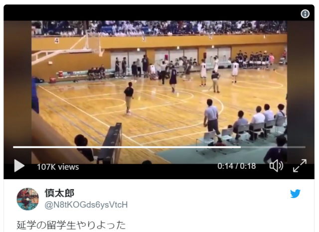 Foreign student who punched Japanese basketball referee returns to home country, coach suspended