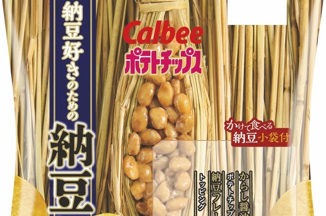 Natto-flavored potato chips are now yours for the taking (or trashing) in Japan