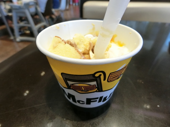 The Gudetama McFlurry is here — and the mystery flavor is as sweet as expected!【Taste test】