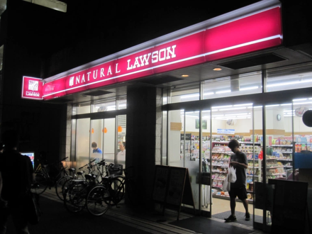 Japan now has over 40,000 foreign convenience store clerks as it continues to internationalize