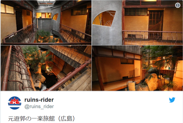 Step into the old pleasure quarters of a former red light district at this Japanese inn