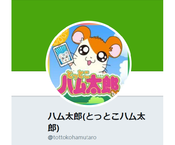 Hamtaro in hiding? Japanese internet notices mysterious disappearance of cute character's Twitter