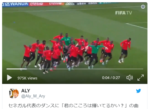 Senegalese soccer team's dance moves go perfectly with Japanese idol music, fan discovers【Videos】