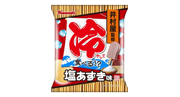 Coming soon to Japan: Chilled sweet bean ice candy flavored potato chips…with salt!