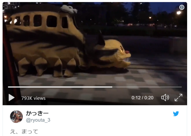 Ghibli anime is real? Totoro Catbus spotted on the streets of Hiroshima【Video】