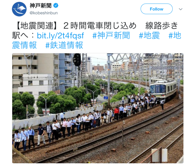 Osaka earthquake hits city during peak hour, passengers freed after trains suspended