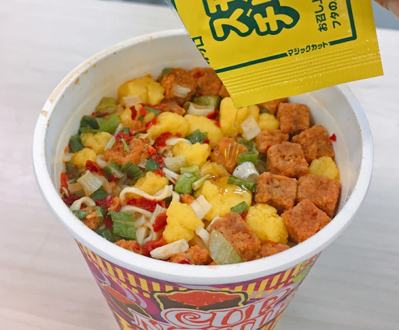 Cup Noodle releases new Rare Species Mystery Meat flavor, and we brave it with a taste test