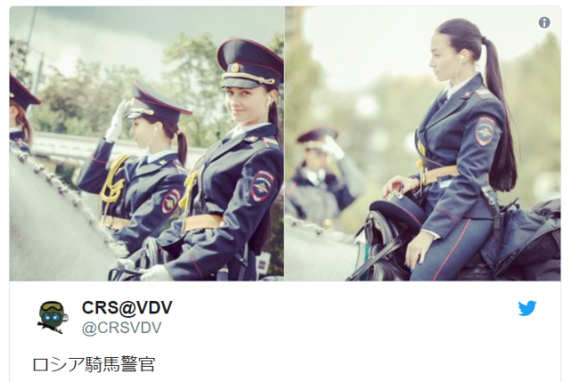 Beautiful mounted policewoman from Russia gallops into hearts of Japanese Internet users【Photos】