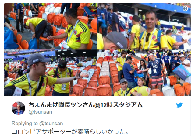 Japanese soccer fans' awesome manners are spreading to another country at World Cup