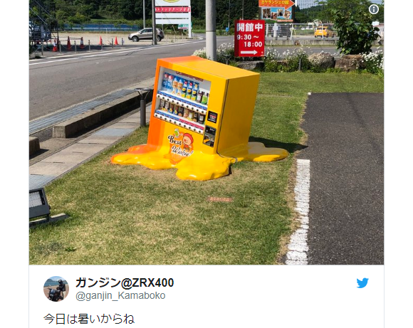 Weird Japanese vending machine art installation has us sweaty, disturbed