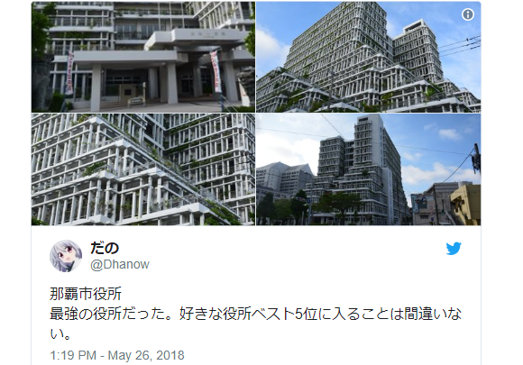 Okinawa's captivating city halls will make you wonder what floor the final boss is lurking at