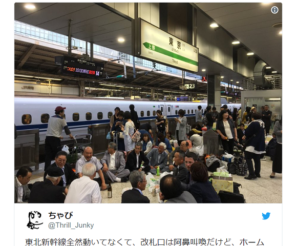 Drinking party breaks out on Tokyo Station platform as Shinkansen delay strands travelers
