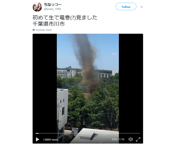 Schoolgirls scared, amused as tornado forms just east of Tokyo【Video】