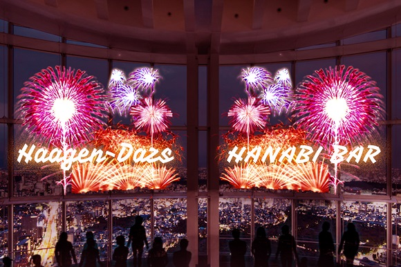 Love fireworks and ice cream? Häagen-Dazs lets you enjoy both at this Hanabi Bar in Tokyo
