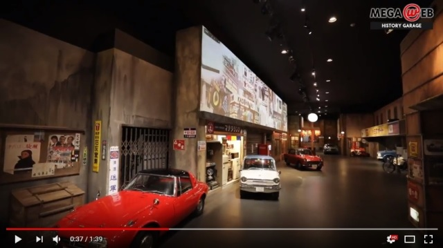 Cool History Garage in Toyota's massive car theme park warps you back to Japan's 1960s【Video】