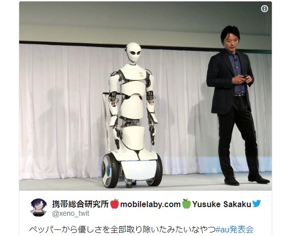 Japanese telecom company unveils robot that lets you see, hear, and feel through it【Video】
