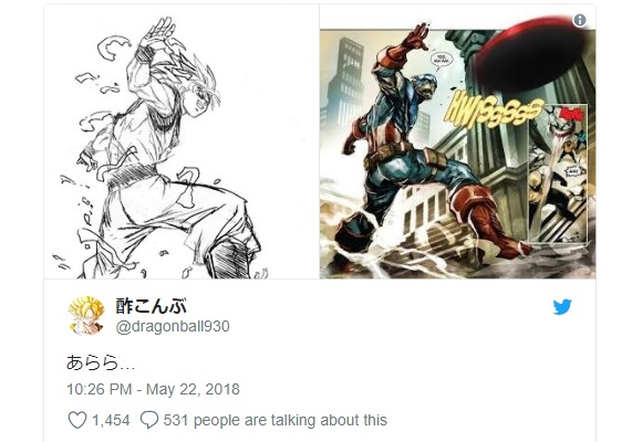 Dragon Ball artist accused of plagiarism by tracing action scene from Marvel comic