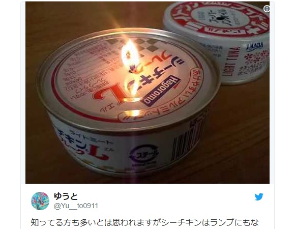 Survival tip: fashion an emergency long-lasting oil lamp from a can of tuna with this life hack