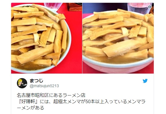 Ramen shop in Nagoya offers monster servings of mouth-watering bamboo shoots as toppings