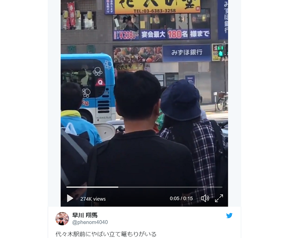 Knife-wielding man barricades himself in Tokyo pub rather than pay bill, fires fireworks at city
